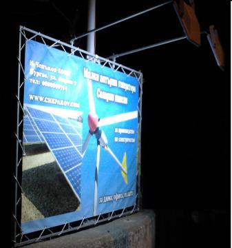 Solar billboard