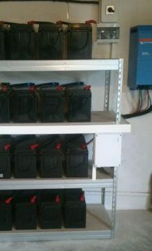 UPS система