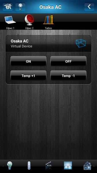 Управление на стар климатик чрез умен дом