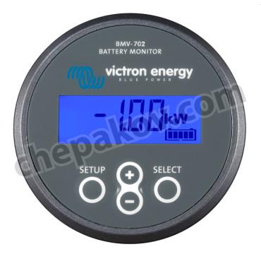 Battery Monitor BMV-702 (устройство за наблюдение на заряд/разряда на акумулаторите). Има допълнителна възможност за измерване на втори акумулатор: волтаж, температура или средна точка