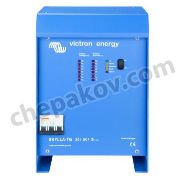 Зарядно за акумулатори Victron Skylla-TG 24V / 50A 90-265VAC GMDSS без панел