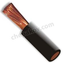 Power cable 1х50mm^2
