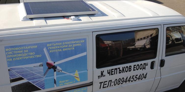 електрическо захранване на кемпери и каравани