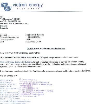 Представителство на Victron Energy Chepakov